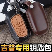 Genuine Leather Car Keychain Key Case Cover For Jeep Grand Cherokee Compass Patriot Dodge Journey Chrysler 300C Car Key Shell