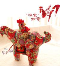 Candice guo plush toy stuffed doll chinese new year style cock chicken elephant mean Good luck and happiness birthday gift 1pc(China)