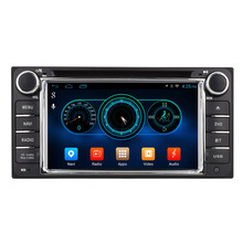 "Quad Core 1024*600 Android wifi 6.2"" touch screen In dash head unit car dvd player gps nav stereo for toyota Universal 16G(China)"