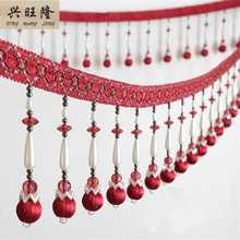 XWL 1M 14cm Wide Beaded Fringe Lace Trim For Curtains DIY Lamp Sofa Stage Decorative Crystal Lace Ribbon Curtain Accessories(China)