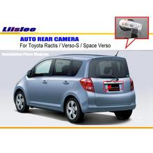Liislee For Toyota Ractis / Verso-S / Space Verso RearView Camera / Backup Parking Camera / NTST PAL / License Plate Lamp OEM(China)