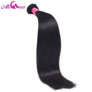 Али Коко волосы бразильский прямые волосы переплетения 100% человеческих волос Связки цельнокроеное платье натуральный черный цвет волос Бе...