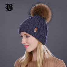 [FLB] Keep warm winter hat beanies fur wool hats for women girl 's cap pearl knitted hat beanie the bonnet female mink caps(China)