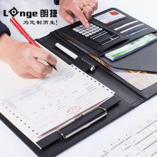 LANGE Business A4 multifunction folder Sales Manager Folder Contract Clip 1PCS