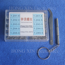 watch repair kit(China)