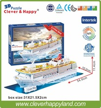2014 new clever&happy land  3d puzzle model Cruise Ship  large adult puzzle diy paper boat model for boy paper