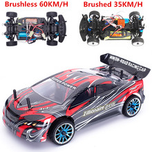 HSP Rc Car 1/16 4wd Electric Power Drift Car 94182PRO RTR On Road Touring Car High Speed Hobby Remote Control Car Similar HIMOTO