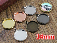 14mm 20pcs Brass Material 6 Colors Plated Cameo Setting Base Cabochon Setting Connector High Quality