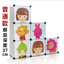 2016 New Arrival Rushed Red White  Armario 12 Cubes Simple Children's Baby Clothes Wardrobe Kids Closet Organizer Childrens
