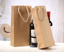 Kraft Paper Wine Packing Bags Linen Handle 33x10x9cm 33x17x8cm Champange Jute Rope Juice Gift Bottle Carrier Jar Xmas Bags(China)