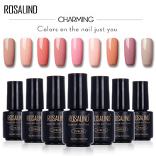 ROSALIND 7ML Nude Color Nail Gel Polish ArtSeries Color UV Builder Gel Nail Polish Acrylic for  False Tips Extension Gel Polish