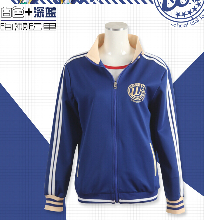 LoveLive Love live Ayase Eli Costume Hoodie Jacket school festival hoodie idol jacket jersey coat(China (Mainland))
