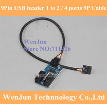 USB 2.0 Male 1 to 2 9Pin USB header Female Extension Cable Card USB2.0 to 9-Pin USB HUB USB 2.0 9 pin Connector Port Multilier