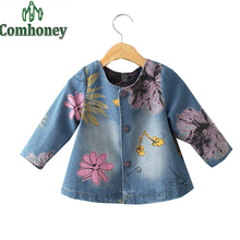 Denim Jacket for Girls Toddler Jeans Coat Spring Floral Flower Cape Pattern Brand Casual Baby Outwear Cute Kids Designer Costume