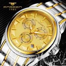 Mechanical table student Mens Watch Mens Waterproof lovers mechanical watch L49