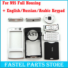 For Nokia N95 ( Not 8GB ) High Quality New Full Complete Mobile Phone Housing Cover Case + English/Russian/Arabic Keypad