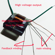 High voltage transformer High frequency transformer high voltage generator transformer 10kv high frequency transformer(China)