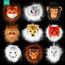 Animal Head Mask for Child Halloween Costume for Party Performance Carnival Christmas EVA Kids Lion Tiger Dog Wolf Puma