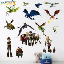 how to train your dragon 2 stickers zooyoo1427 3d movie wall decals  boys room decorations hot selling kids room wall arts