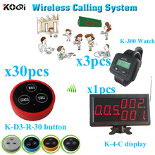 Electronic Calling  Service System  with monitor  bell button  watch pager (1 display receiver+ 3 watch +30 table bell button)
