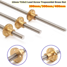 Carbon Steel Lead Screw Rod 10mm*200/300/400mm Mayitr Stepper Motor T10 Trapezoidal ACME Threaded Rod With Brass Nut 31*15*20mm(China)
