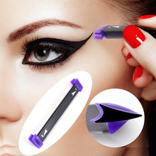 New Arrival Two Sides Eyeliner Stamp Pencil Waterproof Maquillaje Star Easy to Wear Makeup Vamp Stamp Eye liner Cosmetics Tools