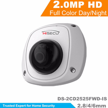 HiK New Released H.265 IP Camera 2MP WDR Mini Dome Network Camera DS-2CD2525FWD-IS Replace DS-2CD2522FWD-IS IP 67 IK 10