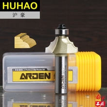 "FRENCH TRADITIONAL ROMAN OGEE TABLE BIT Arden Router Bit - 1/4*1/2 - 1/2"" Shank - Arden A0802074(China)"