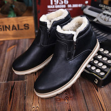 Winter Boots Men 2016 New Men Fur Snow Boots Warm Winter Snow Boots for Man Rubber Ankle Booties Male Boots
