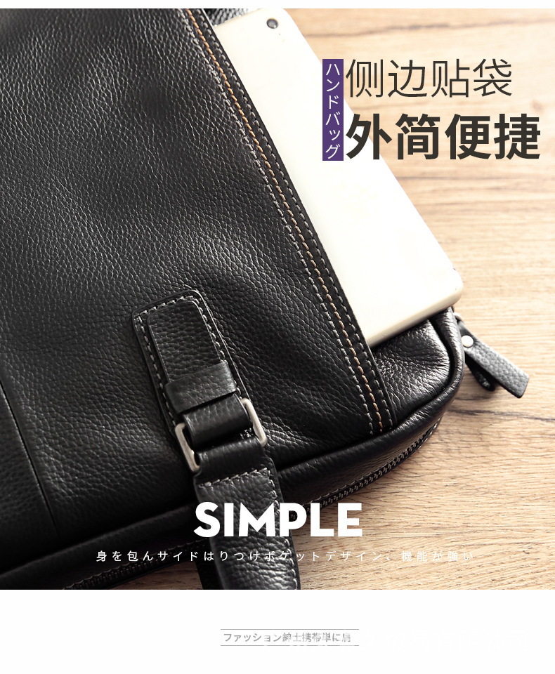 genuine leather briefcase (6)