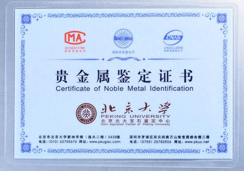 DSC_1913-800