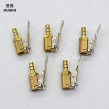 5pcs Clamp Brass Tyre Valve Air Pump Chuck Clip Tire Inflator Valve Connector High Quality 6mm Car Truck Tyre(China)