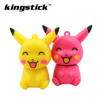 Hot crazy Kingstick cute & lovely USB Flash Drive USB2.0 Pendrive 8GB 16GB 32GB 64GB 128GB Pen Drive Memory Flash disk freeship(China)