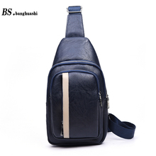 2017 Fashion Vintage Men Crossbody Bags PU Leather Water Proof Chest Bag Men Sling bag Male Shoulder Bag Bolsas handbag Travel