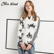 Mix Wind 2017 Spring Autumn New Fashion Casual Long Sleeve Womens Shirt Single Breasted Cardigan Color Print Ladies Blouse Top(China)