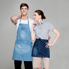Fashion hotel chef Cafe beauty salon apron Home Furnishing denim Halter personality work wear  aprons