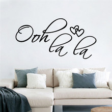 Modern family Loverly wall stickers Creative for kids room oh la la 8418 living room bedroom coffee shop table decoration(China)