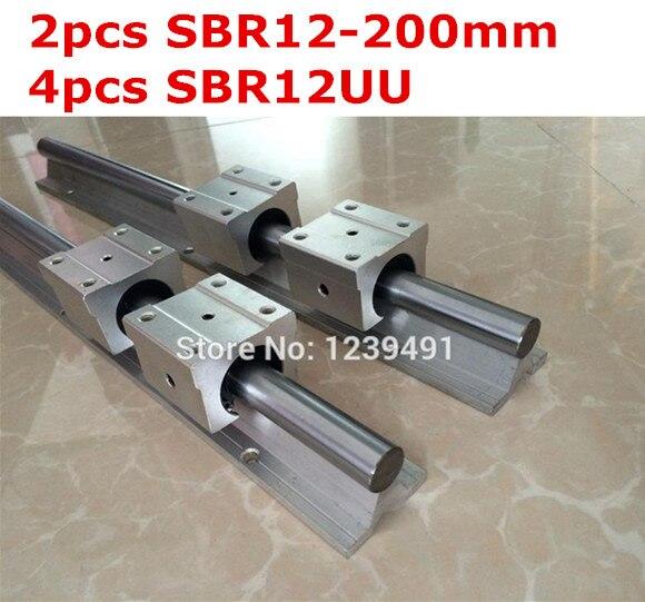 2pcs SBR12  - 200mm linear guide + 4pcs SBR12UU block cnc router<br>