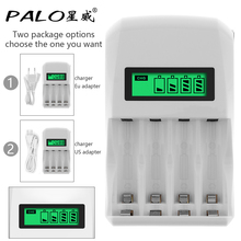 PALO 4 Slots Intelligent Quick NiCd NiMh Battery Charger LCD Display for AA AAA Ni-Cd Ni-Mh Rechargeable Battery Smart Charger