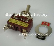 2 position latching toggle switch on-off fixed switch(China)