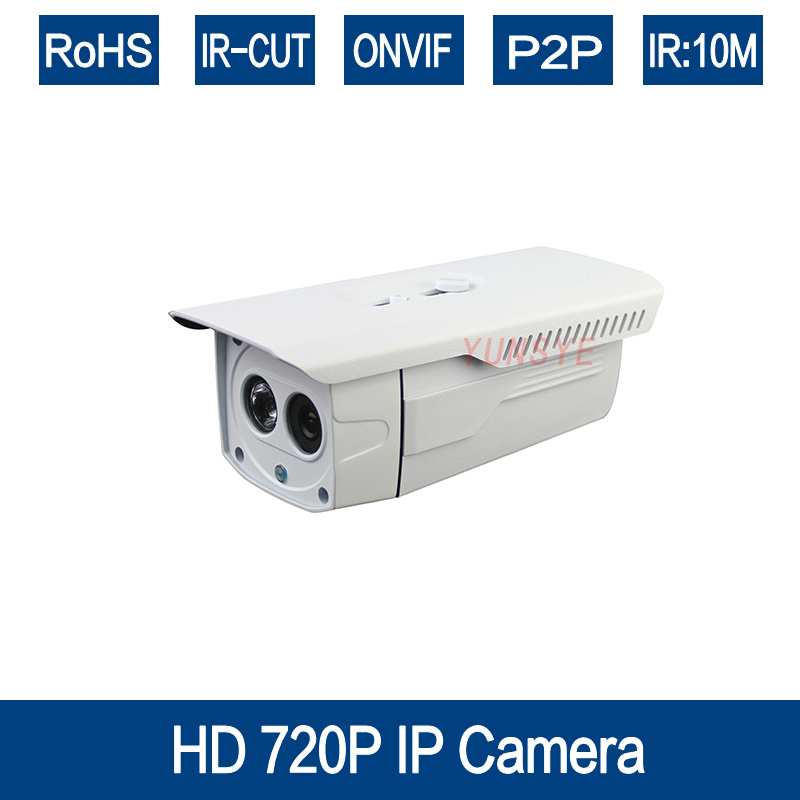 YUNSYE 1280*720P 1MP ONVIF Bullet IP Camera Outdoor Waterproof P2P IR-Cut Filter Fixed Lens CMOS H.264 Network Camera 1pcs led<br><br>Aliexpress