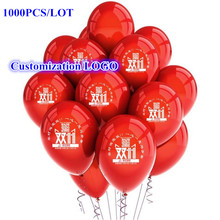 1000pcs/lot custom balloons printing customized ballons with logo print advertise balloons blanco globos Fast ship by EMS/ DHL /