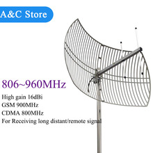 868MHz parabolic grid antenna remote signal receiver 806~960MHz GSM Repeater Signal Amplifier booster(China)