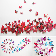 12* 3D Style Hot Fashion Butterfly Magnet Sticker Art Design Decal Wall Sticker Home Decor Art Accessories(China)