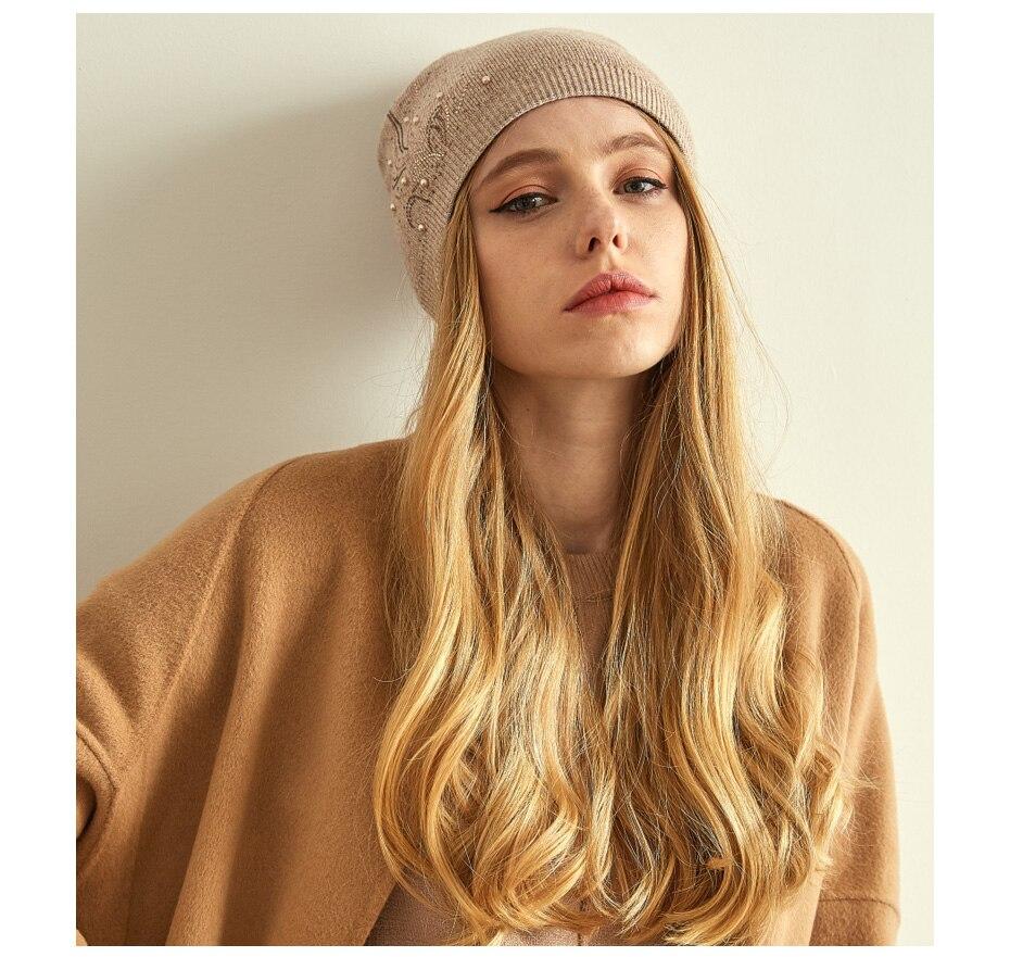 قبعات صوف للنساءبالوان متعددة 6