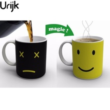 Urijk 1Pc Creative Monday Coffee Mug Discolored Personality Style Ceramic Tea Mug Mood Changing Color Magic Mug Design