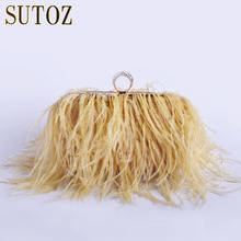 Luxury Ostrich Feathers Fur Clutch Evening Bags Women's Handbag Purse Pouch Crossbody Bag Messenger Lady's Purse Party Bag BA379(China)