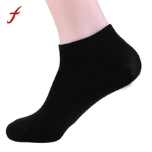 Men Socks Brand Quality Cotton Casual Breathable White Black Gray Blue Pure Color Socks Ankle Invisible Short Boat Socks For Men(China)