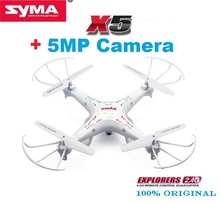 SYMA X5 X5-1 RC Drone With 5MP HD Camera 2.4G 6-Axis Remote Control Helicopter Quadcopter Better Than SYMA X5C 2MP Camera