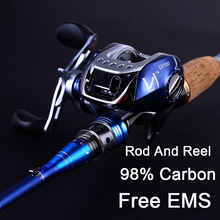 Sougayilang 2.1m UL Surf Casting Rod 99% Carbon Fiber Lure Baitcasting Rod Power Casting Fishing Rod and Reel Combos